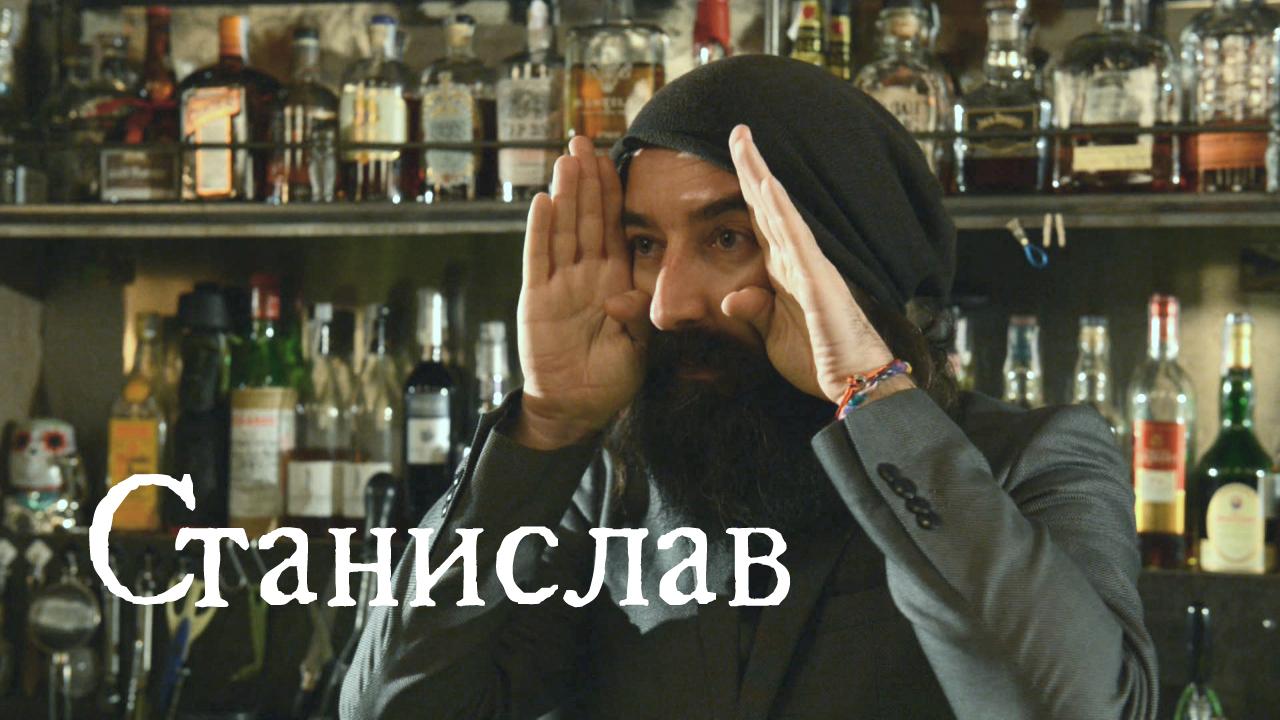 BVX_Stanislav