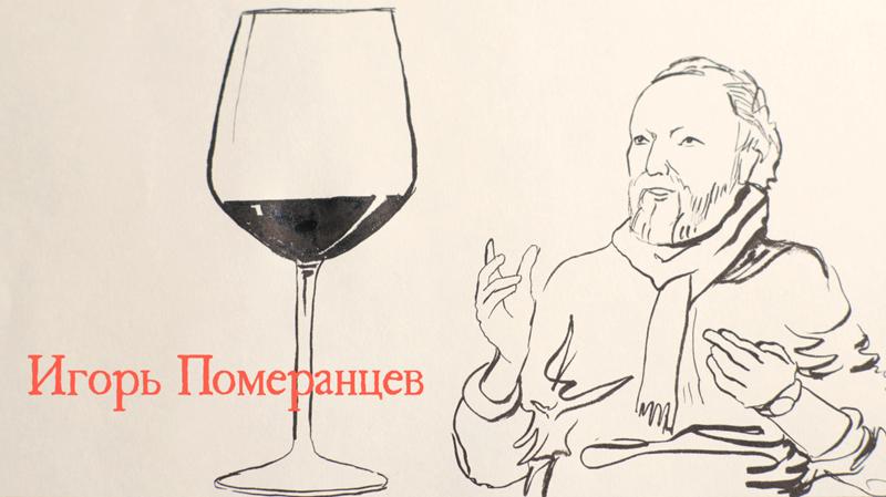BratiaVKhlamPomerantsev