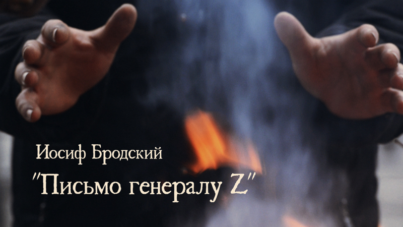 Любимый стих читает Алексей Бобровников