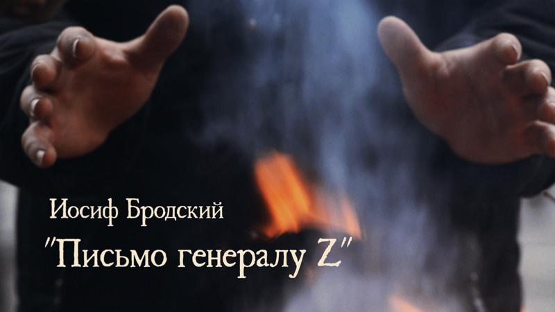 PismoGeneraluZ
