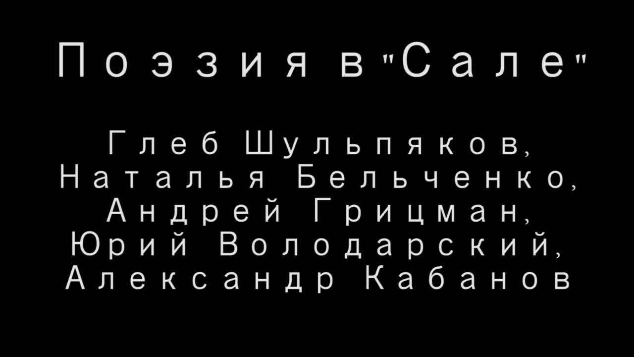 PoeziyaVSale