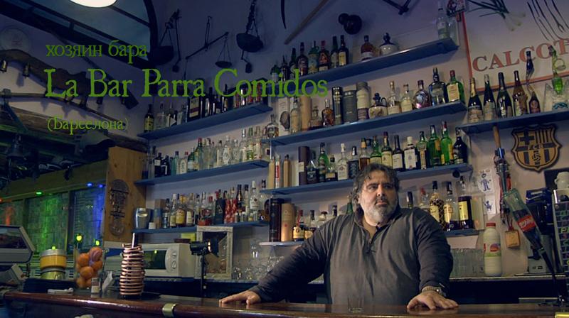 PortretBarParraComidos