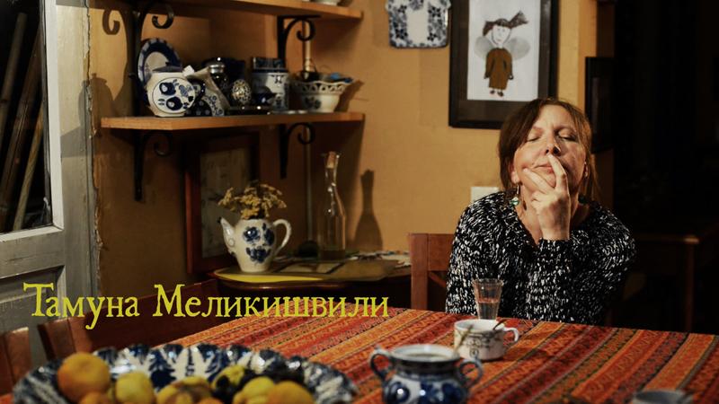 PortretTamunaMelikishvili