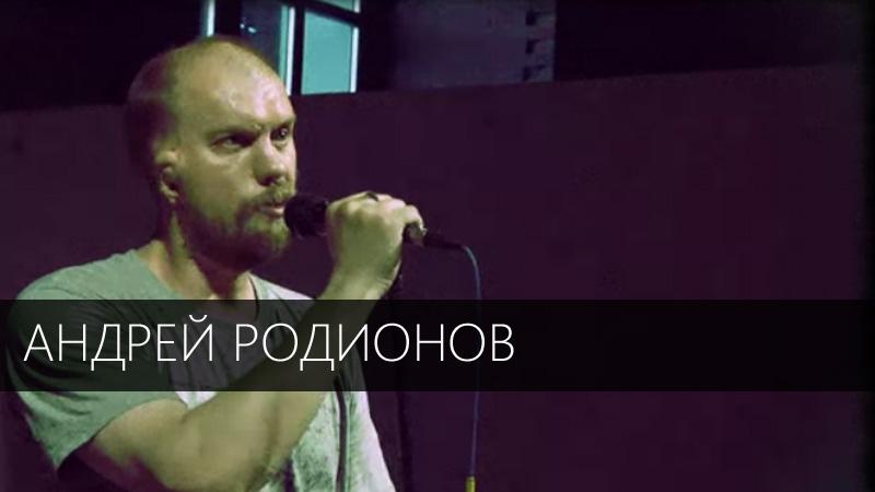 Radionov