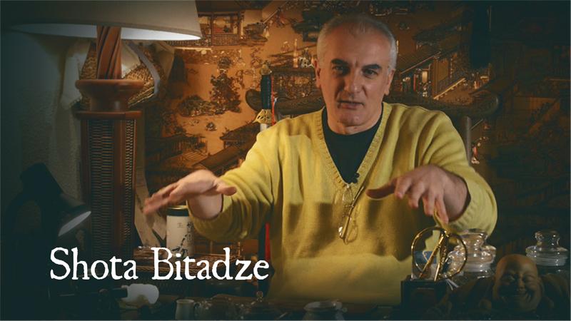 ShotaBitadze